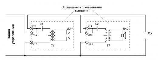 контроль с помощью постоянного тока - схема